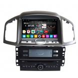 Головное устройство Шевроле Каптива (2012-2015) Daystar