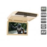 AVIS Electronics AVS1050MPP (бежевый)