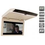 AVIS Electronics AVS1750MPP  (бежевый)