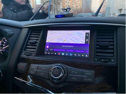Блок андроид Infiniti QX80 (2019-2021)