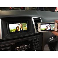 Зеркало телефона Mercedes ML/GL W166