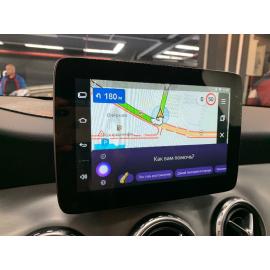 Яндекс навигация Mercedes CLA C117, X117 (2016, 2017, 2018)