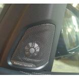 Музыка Harman Kardon BMW 7 F01