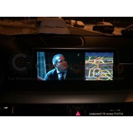 Цифровой ТВ тюнер BMW X5, X6 (F15/F16)