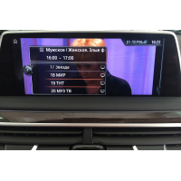 Цифровой ТВ тюнер BMW X5 G05 2019