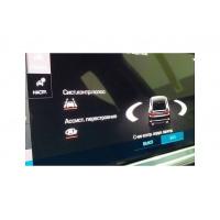 Система помощи при перестроении Porsche Panamera