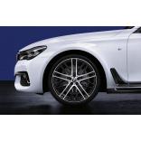 Диск колесный BMW 7' G11/G12 и 6' G32 (R21)