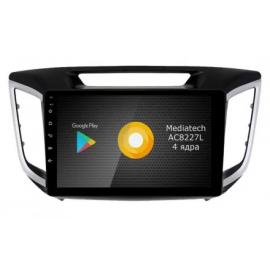 Штатная магнитола Андройд 10 Хендай Крета (2016-2020) Роксимо S10 RS-2010