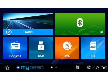 MyDean 2067  Hyundai Solaris (2010-)