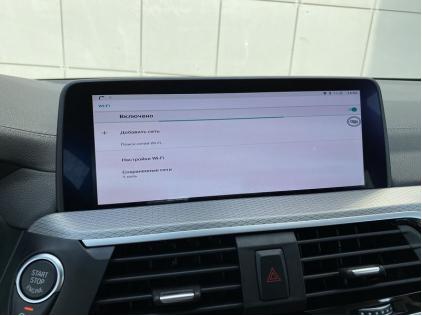 Навигация с пробками BMW X3 G01 и X4 G02 (БМВ Х3 и Х4)
