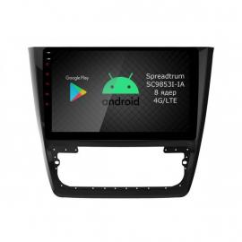Магнитола Android 10 Skoda Yeti Roximo RI-3204