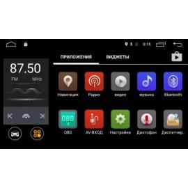 Магнитола Андроид 10 Ниссан Икс-Трейл (2007-2014) Roximo 4G 2DIN RX-1201