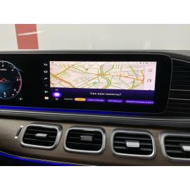 Яндекс навигация Mercedes GLS 2020 и 2021