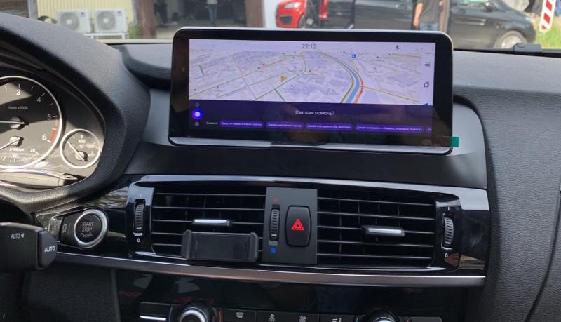 Андроид монитор BMW X3 F25