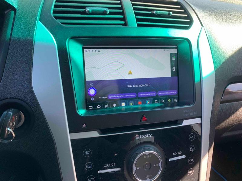 Навигация на Форд Эксплорер 5
