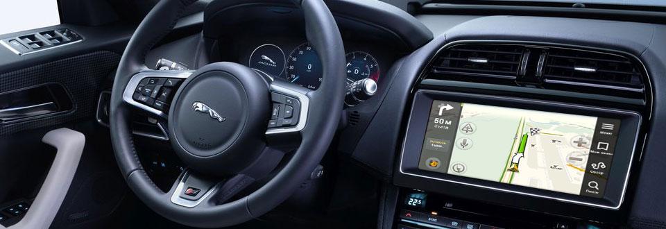навигация Jaguar