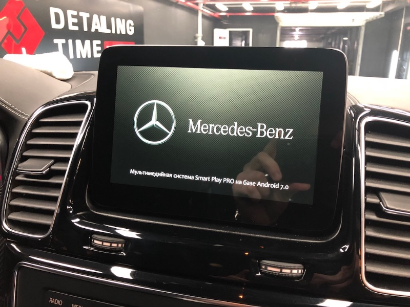 Навигация Mercedes GLS