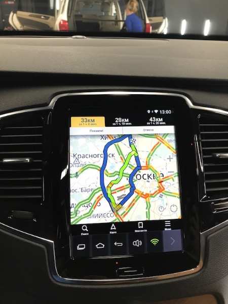 Навигация на Android в Volvo S60