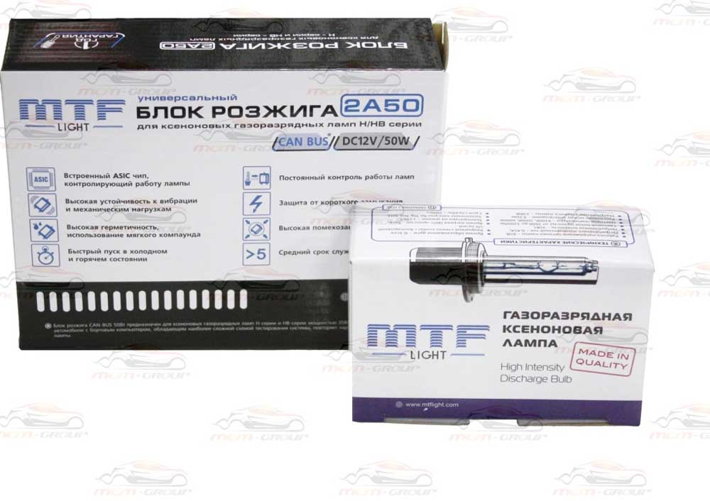 Ксенон MTF Light Premium (Корея)